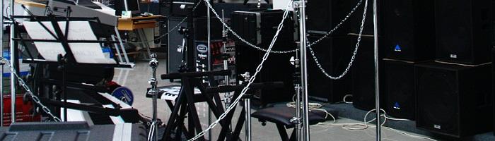 музыкальное оборудование от САМА RU
