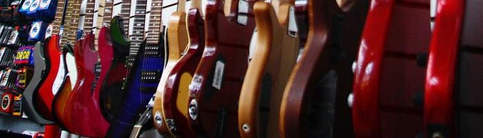 музыкальные инструменты от САМА RU