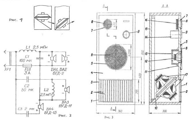 Схема активная акустическая система фото 205
