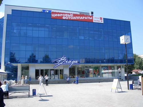 Музыкальный магазин в Тольятти